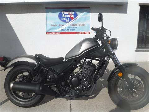 2017 Honda Rebel 300 in Stuart, Florida