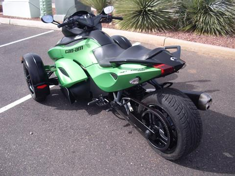 2012 Can-Am Spyder® RS-S SE5 in Sierra Vista, Arizona
