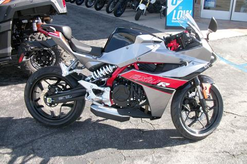 2017 Hyosung GD250R in Simi Valley, California