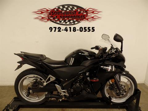 2012 Honda CBR®250R ABS in Dallas, Texas