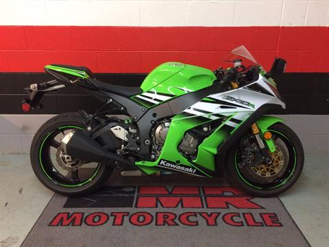 2015 Kawasaki Ninja® ZX™-10R 30th Anniversary in Asheville, North Carolina