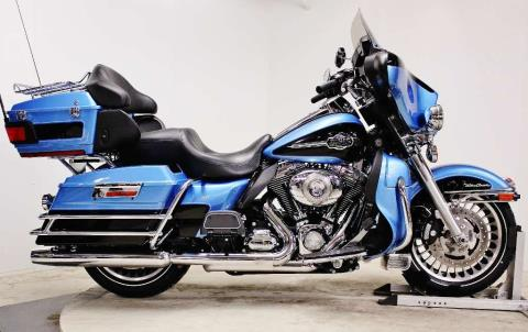 2011 Harley-Davidson Ultra Classic® Electra Glide® in Pittsfield, Massachusetts