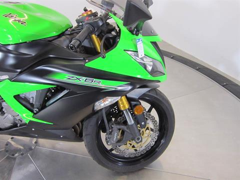 2014 Kawasaki Ninja® ZX™-6R ABS in Greenwood Village, Colorado