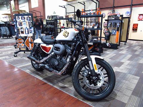 2016 Harley-Davidson Roadster™ in Greensburg, Pennsylvania