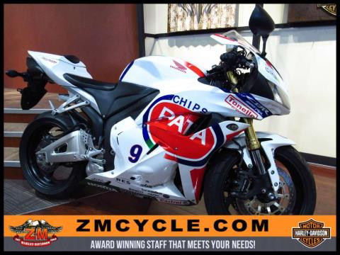 2012 Honda CBR®600RR in Greensburg, Pennsylvania