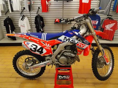 2013 Honda CRF®450R in Texarkana, Texas