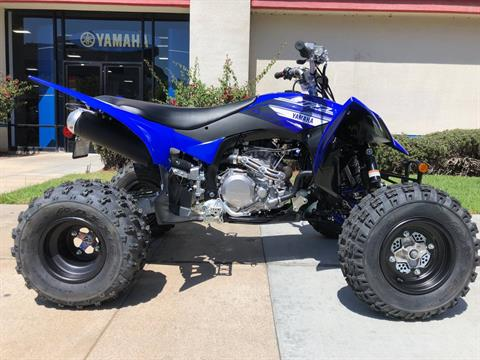2019 Yamaha YFZ450R in EL Cajon, California