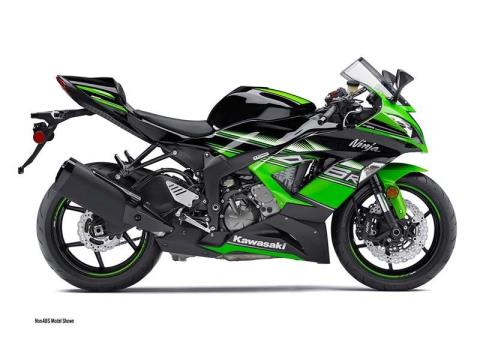 2016 Kawasaki Ninja ZX-6R KRT Edition in Fort Pierce, Florida