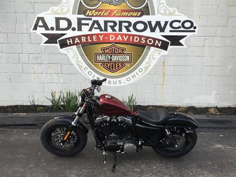2017 Harley-Davidson Forty-Eight in Sunbury, Ohio