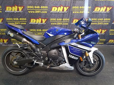 2013 Yamaha YZF-R1 in Deptford, New Jersey
