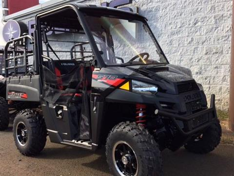 2017 Polaris Ranger 570 EPS in Ruckersville, Virginia