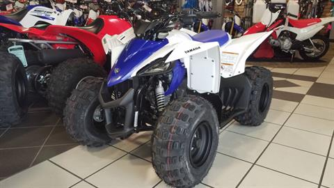 2017 Yamaha YFZ50 in Rockwall, Texas