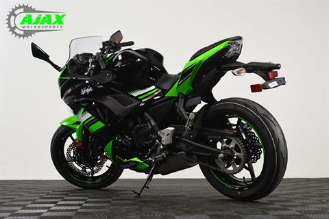 2017 Kawasaki Ninja 650 ABS KRT Edition in Oklahoma City, Oklahoma