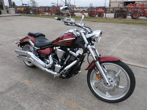 2015 Yamaha Raider S in Webster, Texas