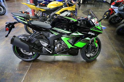 2016 Kawasaki Ninja ZX-6R KRT Edition in Roseville, California