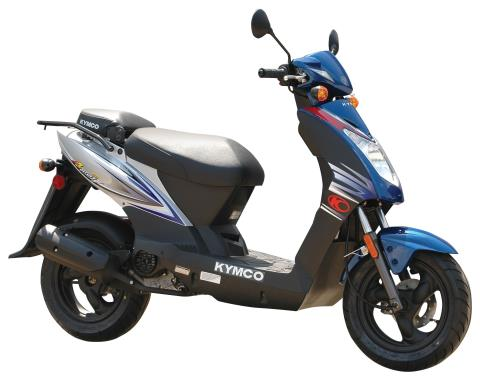 2016 Kymco Agility 50 in Elyria, Ohio