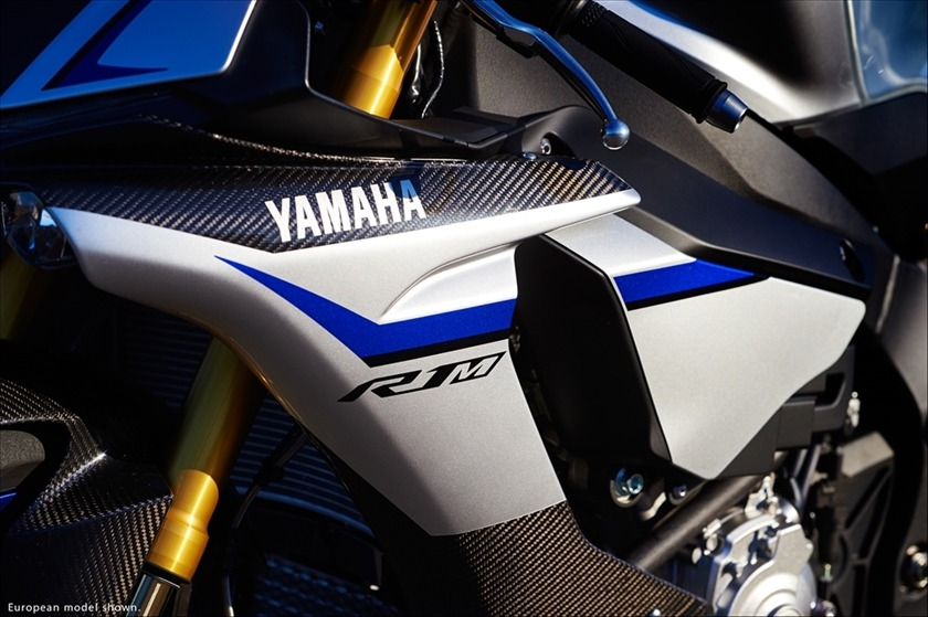 2015 Yamaha YZF-R1M in Berkeley, California