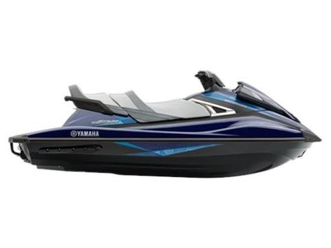 2015 Yamaha VX Cruiser® in Gaylord, Michigan