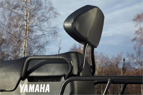 2017 Yamaha VK Professional II in Phillipston, Massachusetts