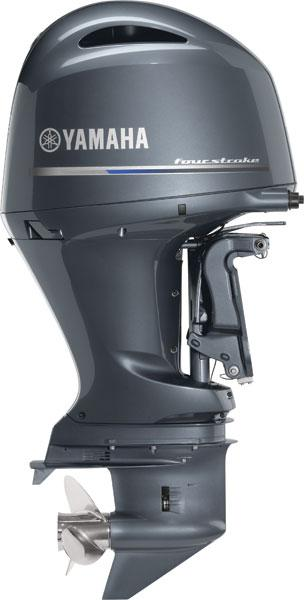 Model feature comparison 2017 yamaha f200lb and 2017 for Yamaha outboard motor reviews