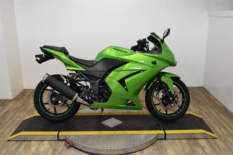 2012 Kawasaki Ninja® 250R in Wauconda, Illinois - Photo 1