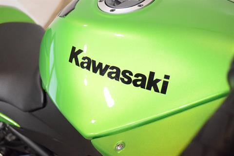 2012 Kawasaki Ninja® 250R in Wauconda, Illinois - Photo 5