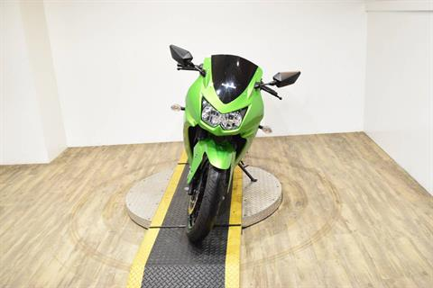 2012 Kawasaki Ninja® 250R in Wauconda, Illinois - Photo 11