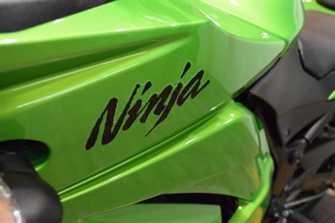 2012 Kawasaki Ninja® 250R in Wauconda, Illinois - Photo 20