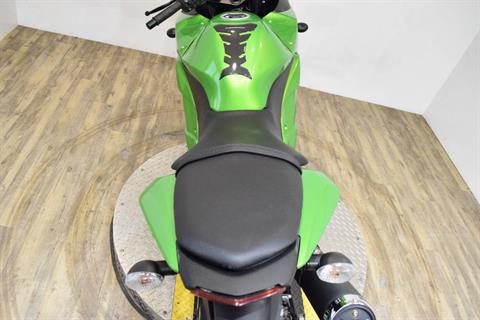 2012 Kawasaki Ninja® 250R in Wauconda, Illinois - Photo 27