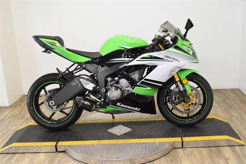 2015 Kawasaki Ninja® ZX™-6R ABS 30th Anniversary in Wauconda, Illinois - Photo 1