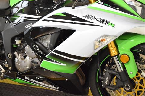 2015 Kawasaki Ninja® ZX™-6R ABS 30th Anniversary in Wauconda, Illinois - Photo 4
