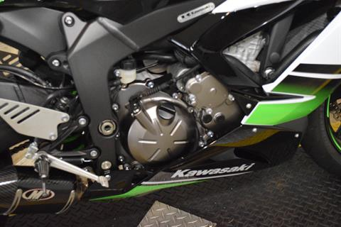 2015 Kawasaki Ninja® ZX™-6R ABS 30th Anniversary in Wauconda, Illinois
