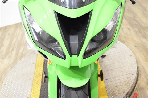 2015 Kawasaki Ninja® ZX™-6R ABS 30th Anniversary in Wauconda, Illinois - Photo 15