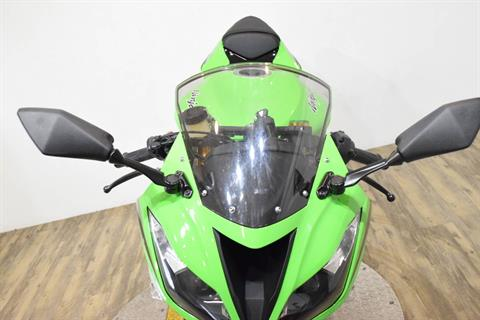 2015 Kawasaki Ninja® ZX™-6R ABS 30th Anniversary in Wauconda, Illinois - Photo 16