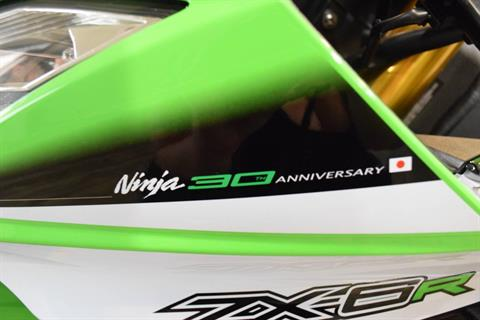 2015 Kawasaki Ninja® ZX™-6R ABS 30th Anniversary in Wauconda, Illinois - Photo 25