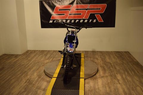 2017 SSR Motorsports SR125 Semi in Wauconda, Illinois