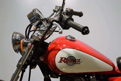 1996 Honda Rebel 250 in Wauconda, Illinois
