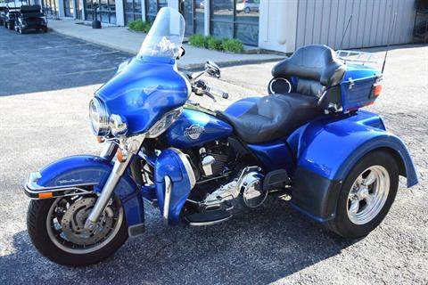 2007 Harley-Davidson ULTRA CLASSIC TRIKE in Wauconda, Illinois