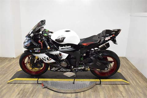 2015 Kawasaki Ninja ZX-6R  in Wauconda, Illinois
