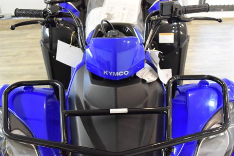 2017 Kymco MXU 150X in Wauconda, Illinois