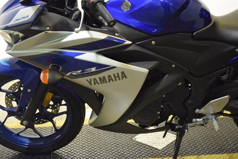 2015 Yamaha YZF-R3 in Wauconda, Illinois