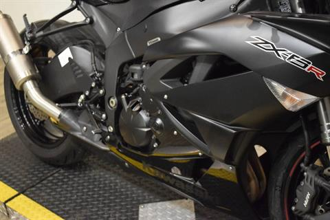 2012 Kawasaki Ninja® ZX™-6R in Wauconda, Illinois - Photo 4