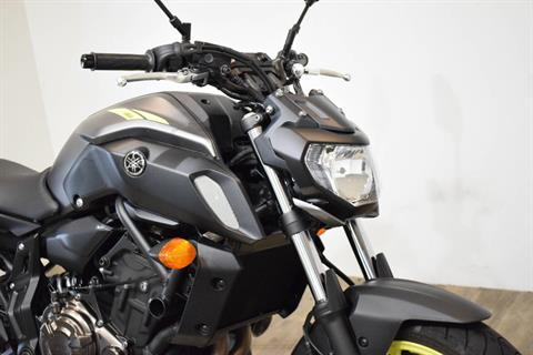 2018 Yamaha MT-07 in Wauconda, Illinois - Photo 3