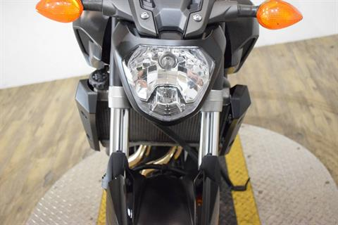 2016 Yamaha FZ-07 in Wauconda, Illinois - Photo 12