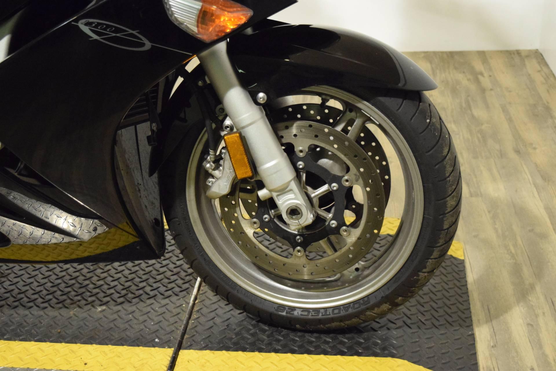 2008 Yamaha FJR 1300A 2