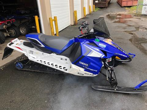 2014 Yamaha SR Viper™ RTX SE in Northampton, Massachusetts