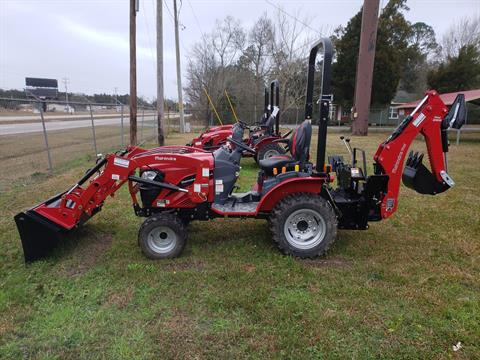 2019 Mahindra eMax L 22 Gear with Loader and Backhoe in Saucier, Mississippi