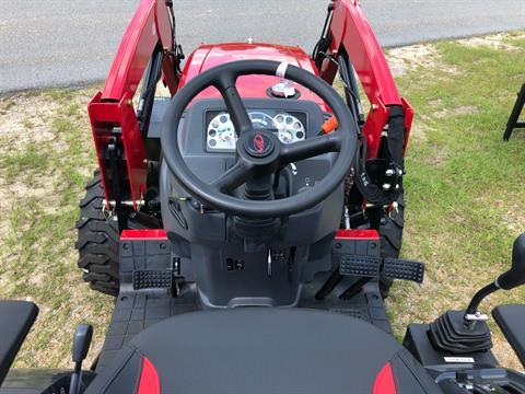 2020 Mahindra 1626 HST OS in Saucier, Mississippi - Photo 7
