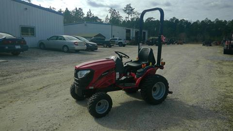 Ranchland Tractor And Atv Tractor Dealer Mahindra