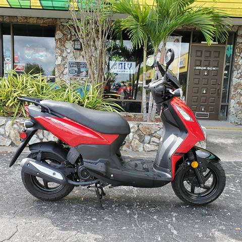 2016 Lance Powersports PCH 50 in Largo, Florida